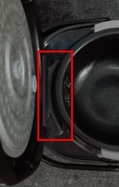 炊飯器 シャープ KS-C5K 水が溜まる