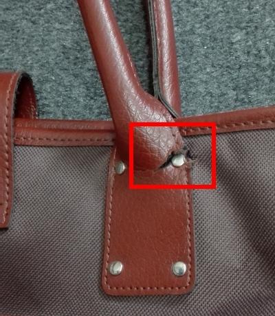 メンズトートバッグ 接合部分が破損